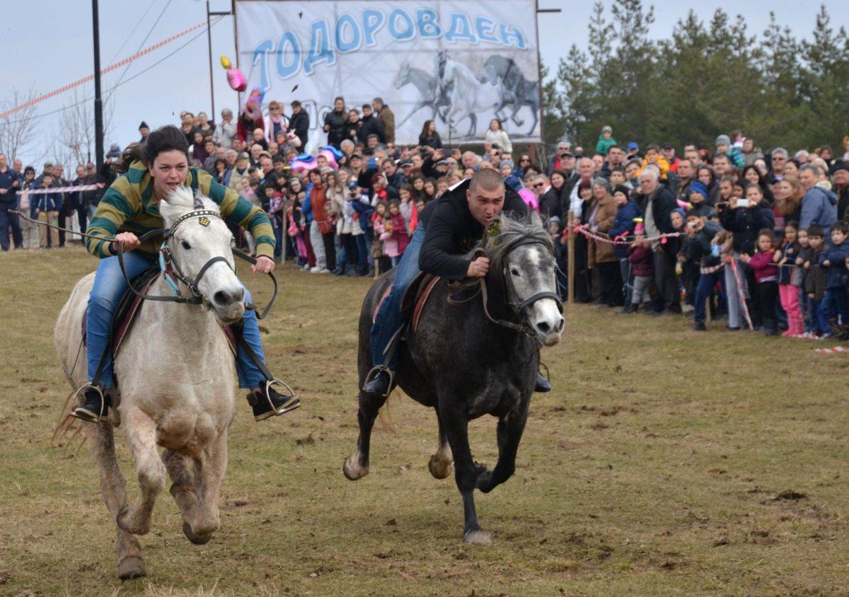 todorovden horse races