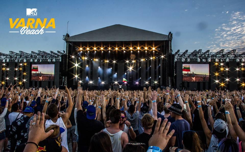 MTV Varna