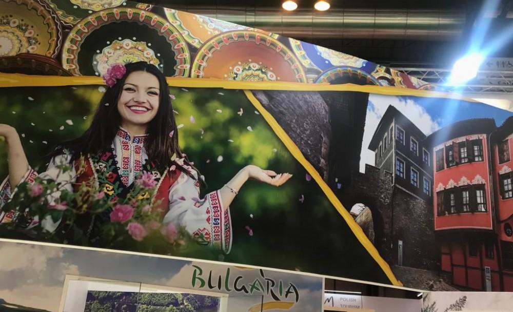 tourist exhibition