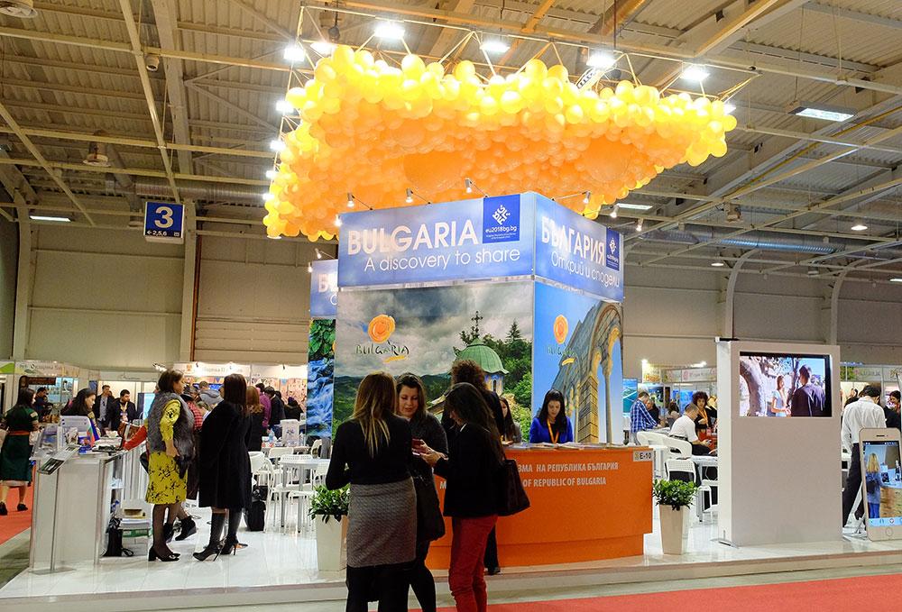 touristic exhibition Sofia