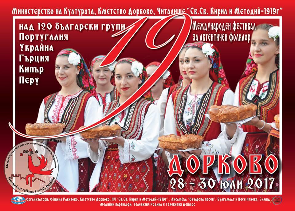 Dorkovo festival authentic folklore