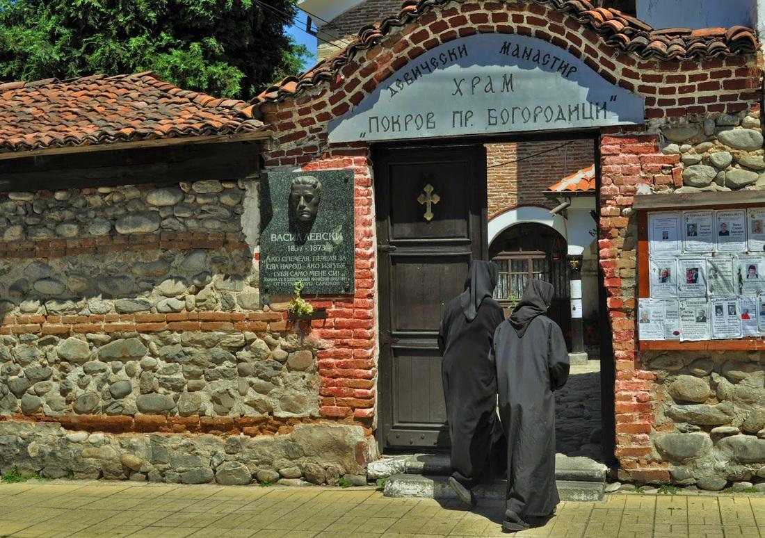 Samokov Monastery
