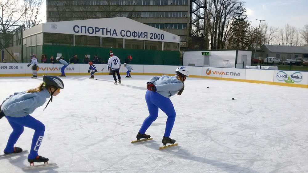 free skating sofia