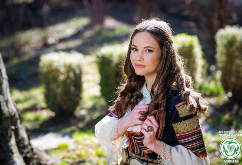 Miss Kyustendil Spring