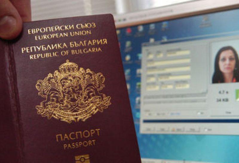 Bulgarian passport