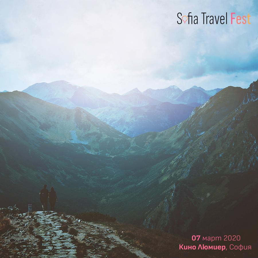 travel fest Sofia